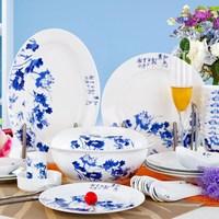 - 56 quality blue and white glaze bone china dinnerware set marriage dishes bowl