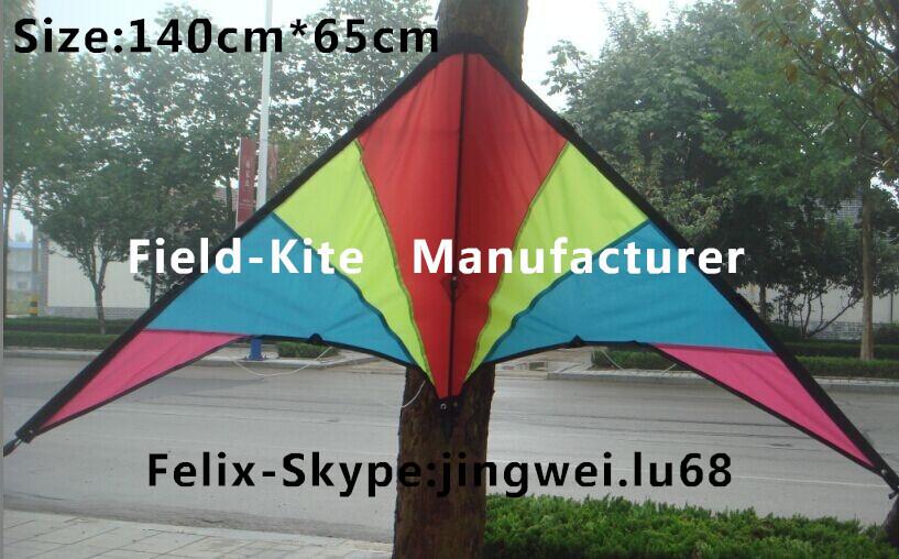 advertising stunt kite from Field-Kite Manufacturer in China(China (Mainland))