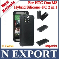 100PCS Best Price Ball Grain Pattern 2 in 1 Hybrid Combo Silicone+PC Back Cover Case for HTC One M8 Cell Phone Cases [H8-08]