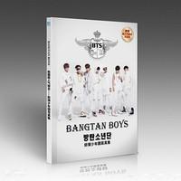 New shipping BTS / Bangtan Boys bulletproof Cadet Official Photo Album gift poster postcard