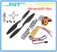 Free shipping  A2212 1000KV Brushless Outrunner Motor 30A ESC 1045 Prop Quad-Rotor Set for RC Aircraft Multicopter quadcopter