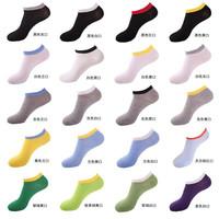 newHOT SALE Cotton classic business brand man socks , sports socks,Basketball socks, men's socks spring 20pcs=10pairs=1lot