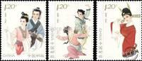 China Stamp  2014-14 Huangmei Opera