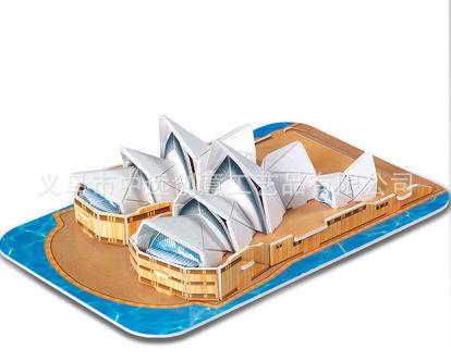 Atacado brinquedos requintado modelo de brinquedo quebra-cabeça quebra-cabeça de arquitetura tridimensional Sydney Opera House(China (Mainland))