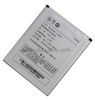 Repairment Battery CPLD-312 For Coolpad 5951 8730L 8750 T1 5950 7296 MAX II 7296S 5891Q 7320
