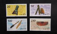 China Ancient cultural Hemudu cultural 4pcs ,postage stamps 1996-10