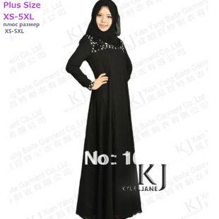 Мусульманская Одежда Купить