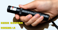 High quality 532nm 1000mw 2000mw 3000mw green laser pointer  star lazer pen with starry