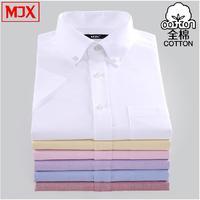 2014 new style solid mens T Shirt Tops Tees Short sleeve 100%  Cotton Tshirt  man dress kaporal dropshipping aliexpress supplier