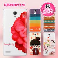 Free shipping Super Shield Hard Case Cover tpu + Screen Protector For Xiaomi Miui Hongmi Note Red Rice Note Redmi Note case