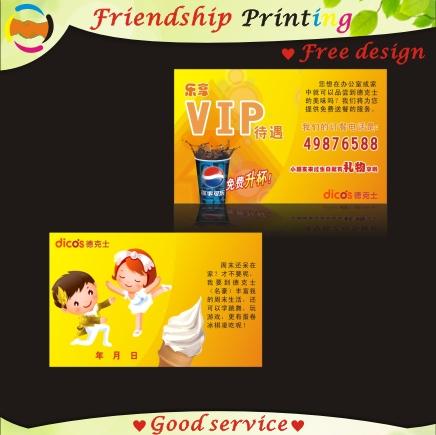 Printing Membership Cards Paper Card Printing Membership
