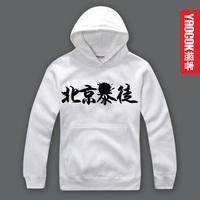 YAOCOK personality Pure cotton hooded hoodie Thug