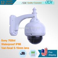 H.264 SONY CCD 700TVL EFFIO-E varifocal Lens 5-15mm pan/tilt/zoom Dome Surveillance security ir night vision outdoor CCTV Camera