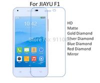 For Jiayu F1 HD/Matte/Diamond Screen Protector Film Free Shipping