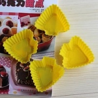 free shipping Cake moulds Leaf shape cake mould Heart Gelatin Mold microwave cake pan Food Grade Silicone
