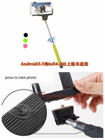 New Z07-5 Wireless Bluetooth Extendable Monopod Tripod With Shutter Release Both For iphone 5s ios & Android S3 S5 Selfie Stick