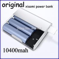 ORIGINAL XIAOMI POWER BANK 10400mah real capacity 10400mah external backup battery for cellphone full set  1piece
