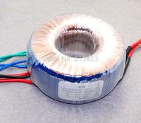 whosale high quality 40W Toroidal transformer tube amp dedicated  220V-0-220V 6.5V - 0-6.5V
