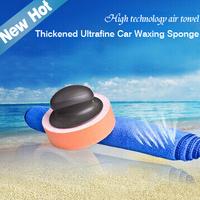 Waxing sponge circular waxing polishing wax coated tool with handle special car waxing sponge  With handle  Unique design Wash