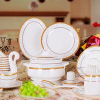 Dinnerware embossed 56 set bone china fashion plate bowl ceramics