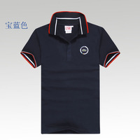 2014 men's brand new t shirts for men shirts sports jerseys  casual shirts blusas fit shirt tee free shipping