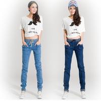 High Quality Casual Brand Harem Jeans Woman Loose Elastic Waist Plus Size Harem Pants Harem Jeans Women