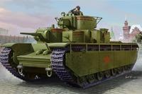 Hobby Boss model 83841 1/35 Soviet T-35 Heavy Tank - Early plastic model kit