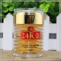 24 k gold hydrating essence cream & moisturizing anti-aging 60 g   free  shipping