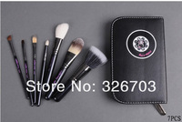 5 PCS / LOT*HOT *New 7 Pieces hello kitty Makeup Brush sets + leather Pouch FREE SHIPPING