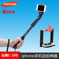 Qi different yunteng 188 portable mount slr monopod single camera dv rod mobile phone emperorship