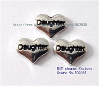 10pcs Daughter heart  Floating Charms Fit Floating charms lockets FC261