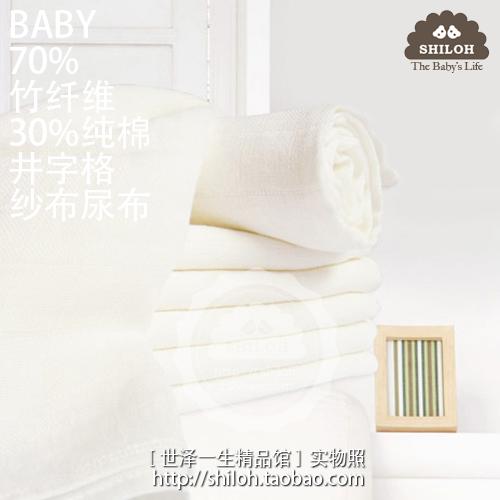 Baby upscale Diapers towel 70% bamboo fiber + 30% cotton Gauze diapers Classic Gauze towel(China (Mainland))