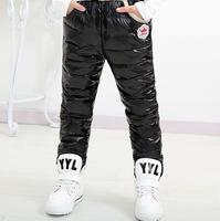 2014 Autumn Winter Cold windproof children warm plus velvet pants girls cotton down trousers fashion boys Thicken down pants
