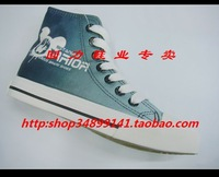 Warrior shoes Ventile lovers canvas shoes wxy-61 design