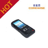 Biometric GPRS POS Terminal/ Fingerprint Pos Terminal (cp810)