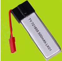 Free ship 3.7V 721855 500mAh LK01 li-polymer battery aircraft battery Rechargeable batteries