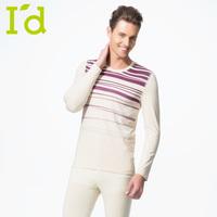 2014 Autumn/ Winter Men Modal Cotton Thermal Underwear O-neck Classic Business Striped Men Plus Size Basic Long Johns (L-XXXL)