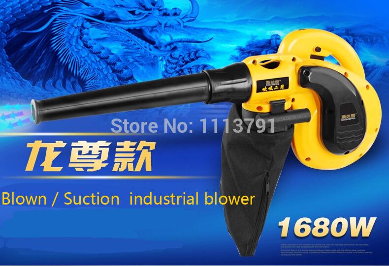 SIDAPU 1680W high power blower fan computer Internet bar computer dust blower vacuum cleaner household(China (Mainland))