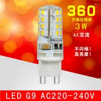 Led g9 ac220-240v 3w g9 led lamp g9 halogen lamp silica gel g9 lamp