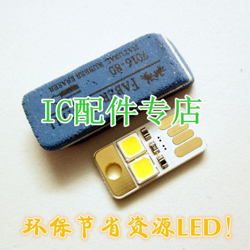 интерфейсы USB лампы свет