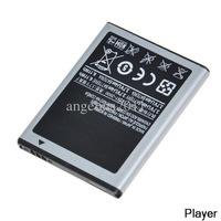 cell phone  EB484659VU 1500mAh Battery For S8600 Wave 3 i110 i110 Illusion R730 R730 Transfix i677 i677 Focus Flash T589