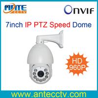 960P Full HD 1.3Megapixel 18X Zoom IP PTZ Camera H.264 Onvif  Waterproof Speed Dome Camera