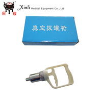 Dingyao brand  therapy vacuum cupping gun/equipment