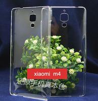 New Arrival Xiaomi Mi4 cover Case diy case for mi4 Free Shipping