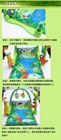 Baby plat baby cushion environmental material crawling pad training baby various ability