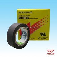 SuppIy 903ul  T0.08mm*W15mm*L10m Nitoflon Nitto Denko Tape