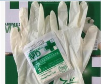 Ethylene oxide sterilization disposable latex rubber gloves independent packing