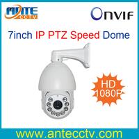 1080P Full HD 2.0Megapixel 18X Zoom IP PTZ Camera H.264 Onvif  Waterproof Speed Dome Camera