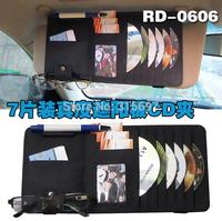 New arrival Fashion 6 in 1 Car Visor CD Holder  Leather 7PCS CD  DVD Disk Card Case Holder Clipper Bag 3 Colors