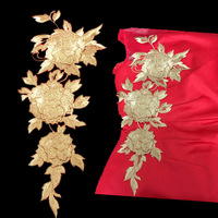 Luxury gold flower patch three-dimensional 3D flowers motif applique for costume decoration, embroidery gold flower applique